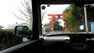 【車載動画】デブおじドライブ雑記~鏡山(上り)~