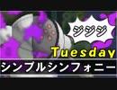 【ポケモンUSM】アグノム厨-6外伝-【シンプルシンフォニー Week*Tuesday】