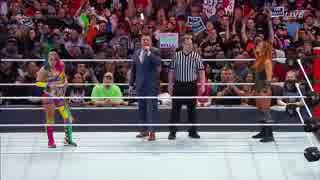 【WWE】ロイヤルランブル2019 SD女子王座戦 アスカ vs ベッキー・リンチ