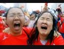 「韓国と関係改善は考えられない!」日本の無慈悲な世論調査結果に全韓国国民性だに火病!(笑)