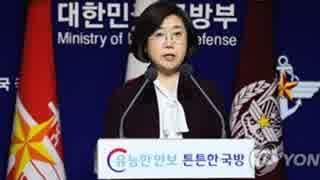 「日本哨戒機の威嚇飛行を証明する!」韓国のまるで根拠のないデタラメが国際社会で通用するか?見ものだな(笑)