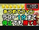 【マリオカート8DX】オンライン対戦の荒波に揉まれる 実況96