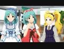 ミリシタ『だってあなたはプリンセス』ストーリーイベント第7話 エピローグ! 徳川まつり、エミリー PST Card Story