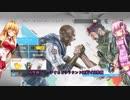 ゆかりさんとマキさんの Rainbow Six Siege3