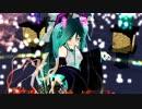 【らぶ式ミク】響喜乱舞【MMD】完成版 1080p