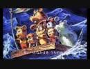 【歌ってみた カラオケ練習】冒険者たちのバラード by ガンバの冒険 Cover