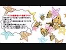 【キャラ崩壊】パッショーネ大はしゃぎ宴会カラオケ【中の人ネタ】