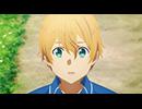 ソードアート・オンライン アリシゼーション 第16話「金木犀の騎士」