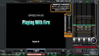 (Rootage) Playing With Fire (SPA)