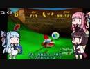 ディディーコングレーシング縛りプレイ4-1【VOICEROID実況】
