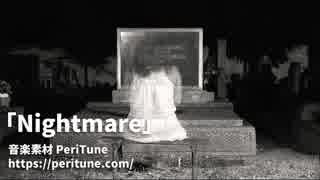 【無料フリーBGM】退廃的なメルヘンコーラス「Nightmare」