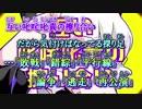 【ニコカラ】ジグソーパズル [FantasticYouth Ver.]【まふま...