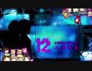 【東方卓遊戯】お猫様と猫たちの人形供養 12【ウィッチクエスト】