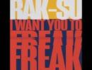 洋楽を高音質で聴いてみよう【1290】Rak-Su 『I Want You To ...