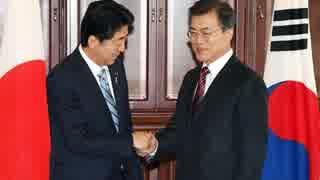 【韓国】「安倍を叩く!」韓国議員のまるでイオン岡田の様なバカげた発言に一同納得!(笑)