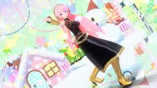 【MMD】【巡音ルカ生誕10周年】『どりーみんチュチュ(/ω\*)』(リップ・カメラ配布)
