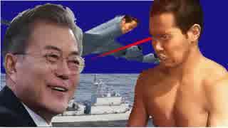 レーダー照射に気がついてレーザーを撃ち返す先輩.kongyo