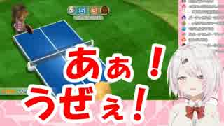 椎名唯華「登録者9万いくまで卓球やる!」→「あぁ!うぜぇ!」