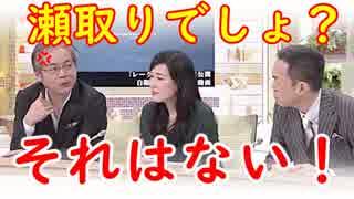 【テレ朝】玉川「瀬取りでしょ?」青木「あり得ない!」テロ朝いつものプロレスか?(笑)