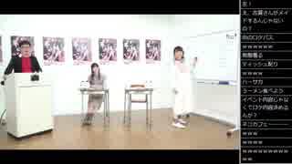 TVアニメ『かぐや様は告らせたい~天才たちの恋愛頭脳戦~』ニコ生特番「かぐやと千花は話がしたい」 (2/2)