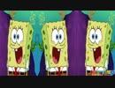 SpongeGoose(THE OTOMAD REMIXより)