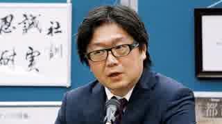 【緊急】江崎道朗「韓国が対馬を狙っている!長崎出身の国会議員は何してるのか?」このままでは竹島の二の舞に…