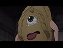 ゲゲゲの鬼太郎(第6作) 第41話 怪事!化け草履の乱