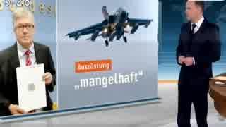 ドイツ連邦軍の兵士は書類で縛られ航空機.戦車.潜水艦などの装備もボロボロw