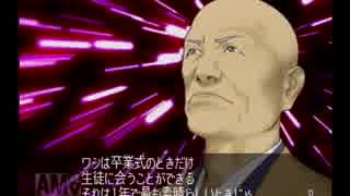人生初の推理ゲーム「クロス探偵物語」par