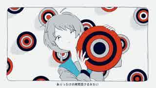 ケモサビ / flower