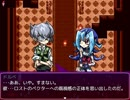 BRAVING・ZEXAL―No.8 後半戦【RPGツクール】