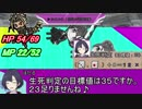 【卓M@s】GIRLS BE SWORD WORLD2.5 セッション6-3【SW2.5】
