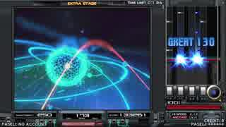(Rootage) Wolf 1061 (SPA)
