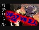 【リギュア】飲酒実況PLAY「クリーチャーと恋しよっ! ーここのえこころ―」(3/4)