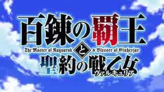 ホモと見る円盤爆売れした原作ラノベアニメ.bakushi