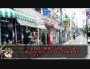 【クトゥルフ神話TRPGリプレイ】「逗留者」G県推し動画
