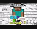 【日刊Minecraft】最強の匠は誰かスカイブロック編改!絶望的センス4人衆がカオス実況!#31【TheUnusualSkyBlock】