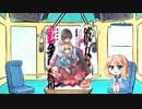 【ボイロラジオ】のんびりしましょう♪桜乃そ(ら)らじお【第9回】