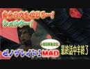 【完全版MAD】 ゼノブレイド×ゼノブレイド2 ディクソンとの死闘!!!