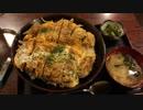 豚カツが2枚ったスーパー大盛りカツ丼(秋葉原の町役場)