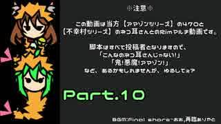 【RimWorld】ふこあマルチ村 Part.10【ゆ