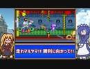 【レトロゲーム紹介動画】 語って!!カタリナ Vol.7「ひとでなし」
