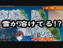 【フォートナイト】パッチノートV7.30検証してみた!雪が!?ブロックが!?