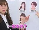 【ダイジェスト】まついがプロデュース#32 出演:松嵜麗、五十嵐裕美