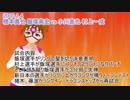 橋本真也 飯塚高史 vs 小川直也 村上一成を語る【愛川Qの名勝負数え唄】