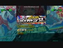 【StepMania】DX超性能フルメタル少女【足譜面】