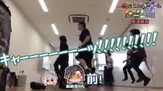 【おまけ】ヒプマイで一触即発☆禅ガール踊ってみた【練習1日目】