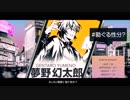 「ヒプノシスマイク -Division Rap Battle-」【ヒプマイ】【...