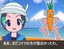 けものフレンズ2【第2話】の感想「かばんちゃん&キュルル」のぶっちゃけトーク