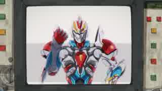 超合体超人 DXフルパワーグリッドマン  PV